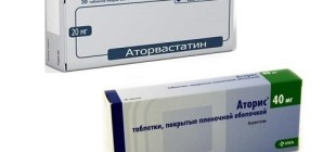 Аторис и Аторвастатин: что лучше?
