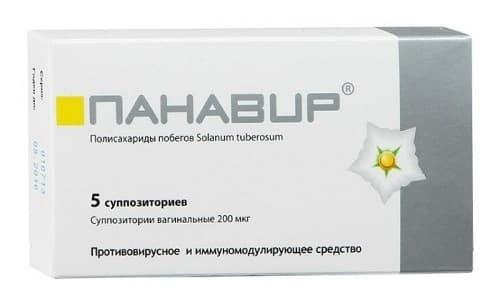 При обнаружении папилломавируса врачи назначают иммуномодулятор Панавир