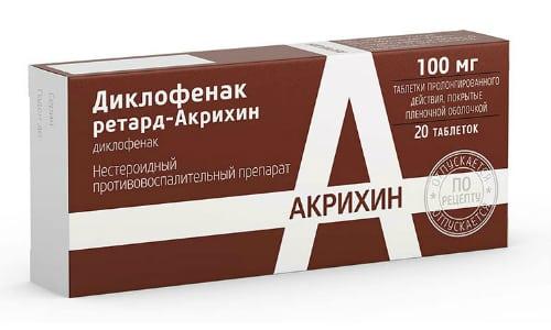 Диклофенак является нестероидным противовоспалительным препаратом, применяемым для снятия болевых ощущений