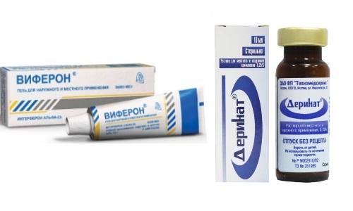 Деринат и Виферон относятся к группе иммуностимулирующие средства