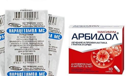 Парацетамол и Арбидол представляют собой наиболее популярные обезболивающие средства, которые продают без рецепта