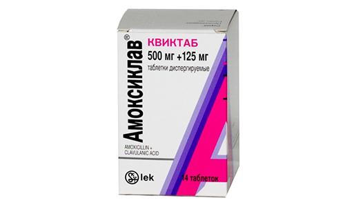 Амоксиклав рекомендуется применять при заболеваниях, спровоцированных восприимчивыми к антибиотику патогенными микроорганизмами