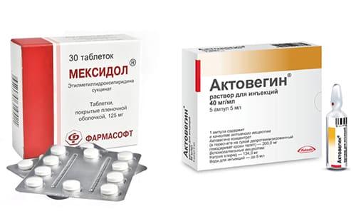 Лечение сердечно-сосудистых патологий предполагает применение Актовегина и Мексидола