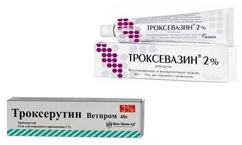 Для лечения варикоза и хронической венозной недостаточности применяются Троксевазин и Троксерутин