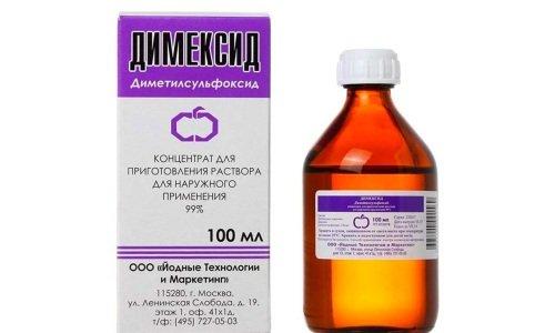 Димексид не рекомендован для лечения в период беременности и кормления грудью