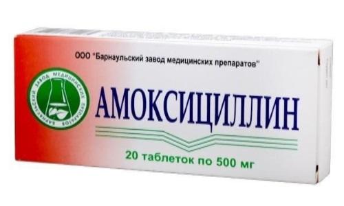 Амоксициллин прописывают при наличии бактериальной инфекции