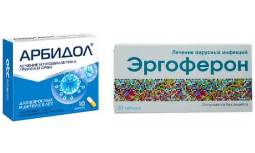 Эргоферон и Арбидол назначают в период эпидемий для лечения вирусных и простудных болезней