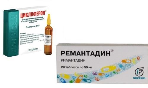 Для терапии и профилактики гриппа и герпеса Ремантадин можно сменить на Циклоферон, при тяжелом течении их можно принимать совместно