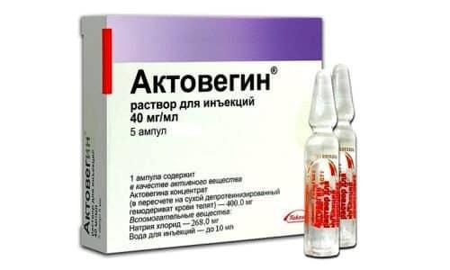 Актовегин можно использовать при проведении медикаментозной терапии при лечении пациентов, моложе 18 лет