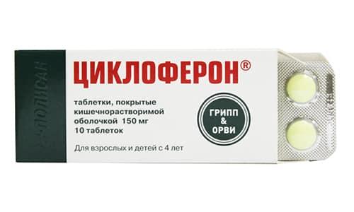 Циклоферон назначается при: гриппе и ОРВИ, герпетической инфекции