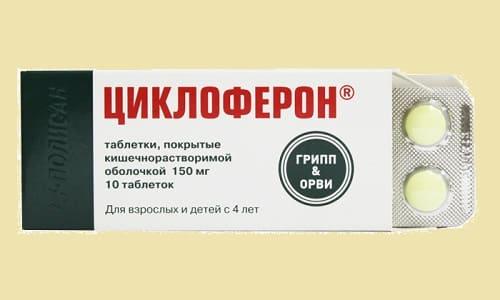 Циклоферон эффективен при инфицировании вирусом герпеса, клещевого энцефалита, гриппа, ВИЧ, ВПЧ, цитомегаловируса и др