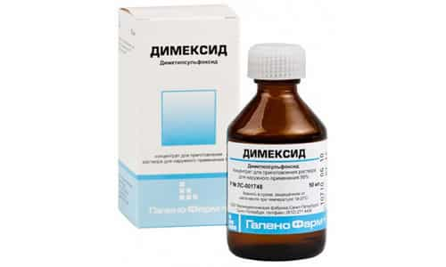 Нельзя накладывать примочку с Димексидом, если на коже имеются ранки, потертости, ссадины