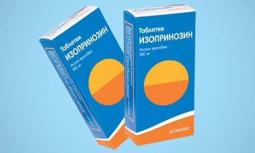 Изопринозин не только устраняет причину болезни, но и облегчает период выздоровления