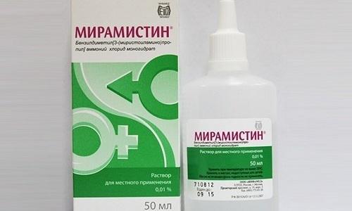 Мирамистин назначается для лечения осложнений при инфекционно-воспалительных патологиях (включая ЗППП) и повреждениях, включая ожоги и раны