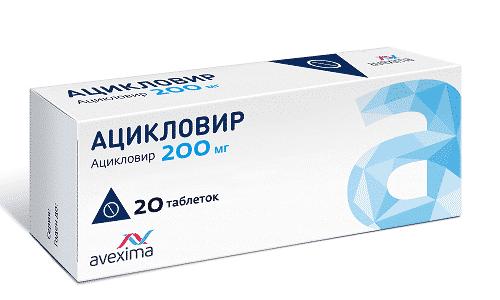 Показанием к назначению Ацикловира в форме таблеток является первичное, вторичное поражение вирусом простого герпеса 1 или 2 типа