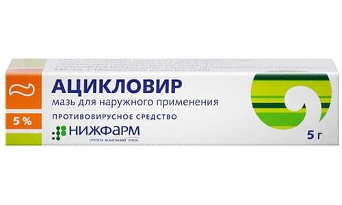 Мазь Ацикловир обладает низкой токсичностью для человека, не обнаруживается в моче и плазме крови, но избирательно воздействует на возбудителей