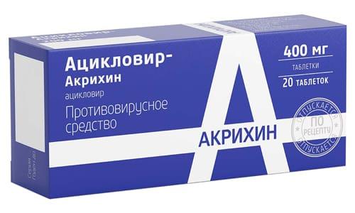 При лечении Ацикловиром-Акрихин могут отмечаться проявления дерматита и воспалительные процессы