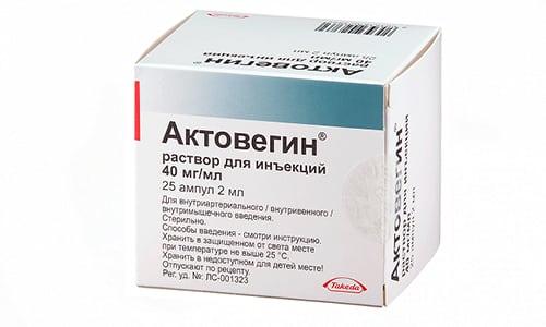 Актовегин участвует в нормализации метаболических процессов между плацентой и плодом, но действие его не столь результативно