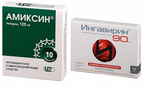 Амиксин можно принимать детям старше 7 лет, Ингавирин не назначается несовершеннолетним пациентам