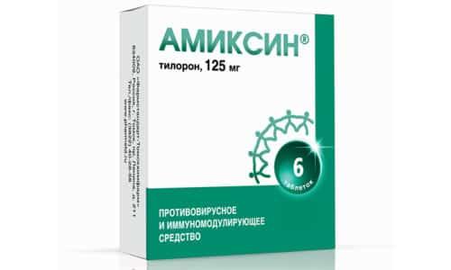 Амиксин назначают для устранения гриппа, ОРВИ, герпеса, гепатита и цитомегаловируса