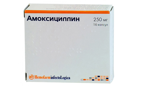 Амоксициллин - антибиотик пенициллинового ряда, широкого спектра действия, имеет бактерицидные свойства