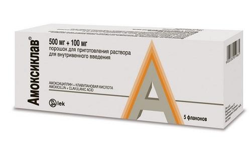 Лекарственное средство Амоксиклав обладает бактерицидным действием