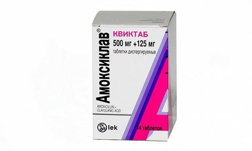 Главная задача, определяющая уникальность Амоксиклава, состоит в блокировке воспалительного процесса, вызванного бактериальной флорой