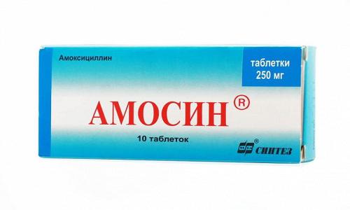 Препарат Амосин отпускается в аптеке по цене от 68 руб