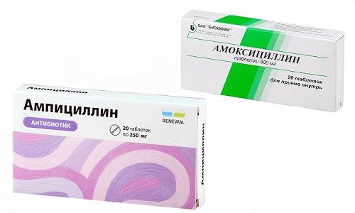 Ампициллин и Амоксициллин эффективны против широкого спектра патогенных микроорганизмов