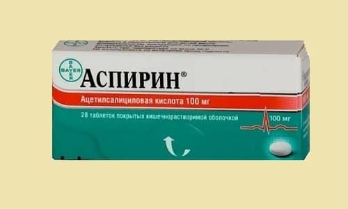 Аспирин противопоказан при повышенной чувствительности к компонентам лекарства