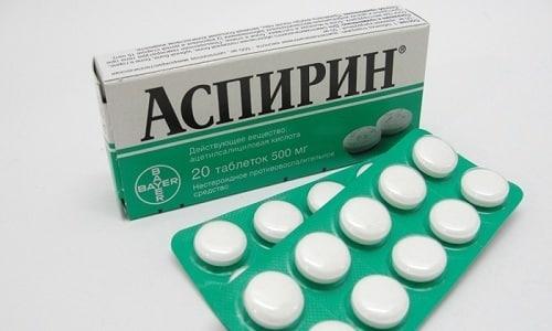 При похмельном синдроме наибольшую эффективность показывает Аспирин