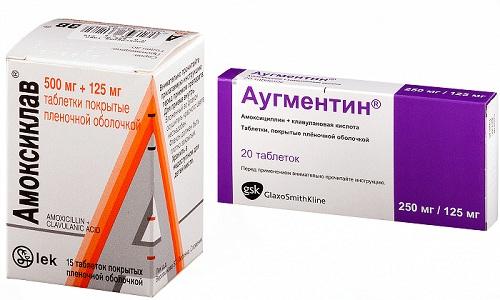 В составе медикаментов Аугментин и Амоксиклав одновременно присутствует клавулановая кислота и амоксициллин. Эти лекарства являются заменителями друг друга