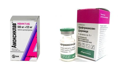 Амоксиклав и Цефтриаксон относятся к одному ряду антибиотиков, но отличаются поколениями