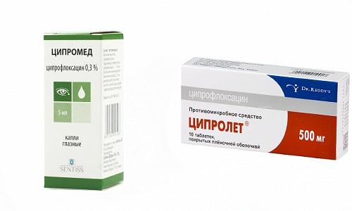 Ципролет и Ципромед представляют собой антибактериальные препараты, относящиеся к фармакологической группе фторхинолонов