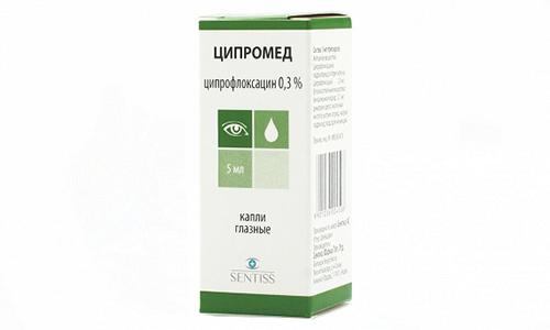 Ципромед применяют для профилактики воспалительного процесса после травм или операций