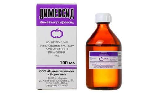 Димексид нужно развести водой в пропорции 1:2 или 1:3 (в зависимости от заболевания)
