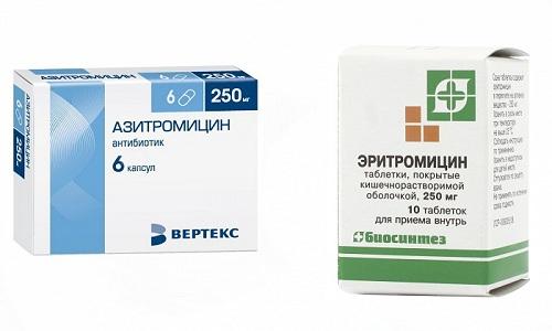 Эритромицин и Азитромицин - антибактериальные препараты, имеющие широкий спектр действия