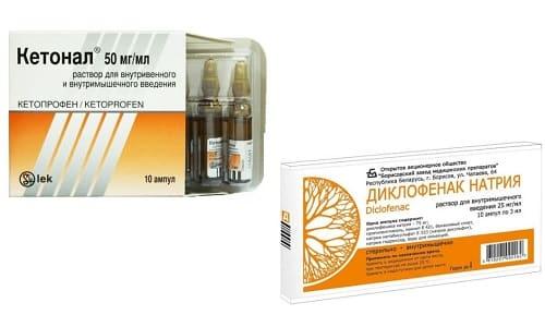 Кетонал и Диклофенак применяются для снятия болевого синдрома при заболеваниях двигательной системы