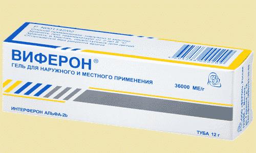 Виферон предназначен для лечения герпеса и ОРВИ