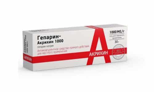 Гепариновая мазь не применяется при непереносимости компонентов, входящих в ее состав, проблемах со свертываемостью крови, циррозе, язве желудка