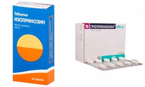 Не следует принимать Гроприносин и Изопринозин людям, страдающим подагрой, дисфункцией почек и мочевого пузыря