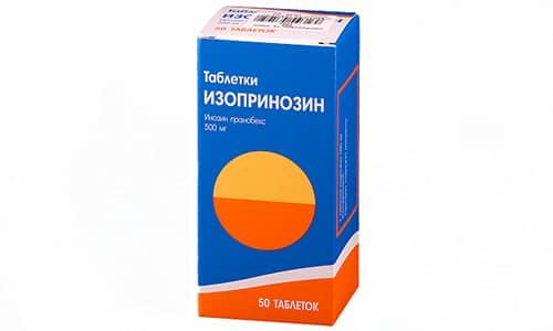 Изопринозин ослабляет клинические симптомы вирусных болезней и препятствует размножению различных вирусов