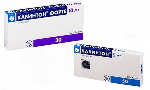 Для лечения и профилактики нарушений кровообращения в тканях головного мозга применяются Кавинтон и Кавинтон Форте