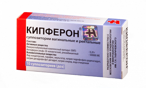 Цена препарата Кипферон составляет 625 руб. за 10 суппозиториев