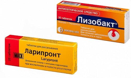 При необходимости допустима замена Ларипронта на Лизобакт, т. к. средства оказывают идентичное терапевтическое действие