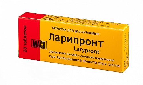 Ларипронт принимают при гингивите, пародонтите, стоматите, ларингите, фарингите