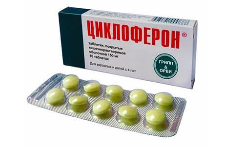 Циклоферон характеризуется минимальной токсичностью, отсутствием канцерогенных, мутагенных, аллергогенных свойств