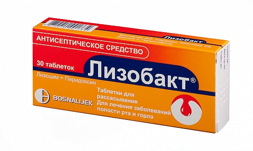 Для лечения детей рекомендовано применение 1 таблетки Лизобакта до 3 раз в день