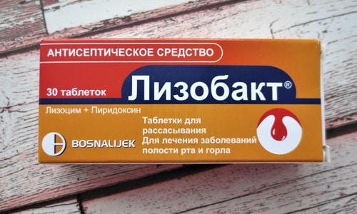 Лизобакт назначается если имеются бактериальные поражения десен