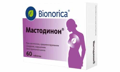 Мастодинон применяют в составе терапевтических курсов, направленных на устранения боли в молочных железах и для лечения ПМС, нарушений менструального цикла